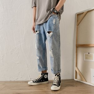 Ripped Jeans Men's Fashion Retro Casual Straight Jeans Pants Men Streetwear Wild Loose Hip-hop Ripped Denim Trousers Mens M-2XL