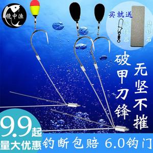 akrep tavuk pençe Vietnam muayene balık görsel çapa görsel sonda 5.5 ekstra geniş 6.0 çift balık kancası çapa kanca vLNZx