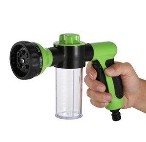 Car wash water gun Garden outdoor garden plastic high pressure durable watering gun with foam pot