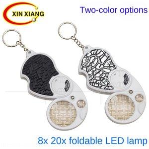 8 fois 20 fois double pliage loupe enveloppe de lentille de la lentille de cuir de la lampe de poche à DEL bijoux de clé de chaîne miroir antique identification EAA