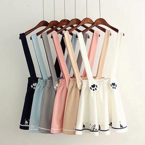 New Summer Women Skirts Cartoon Cat Dog Embroidery Skirt Harajuku Kawaii Japan Style Cute Strap Mini Skirt