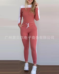 WEPBEL Women 2pcs Clothes Set Clothing Suit Long Sleeve Tight Casual Suit Full Sleeve Top + Elastic Pants Sports X0923