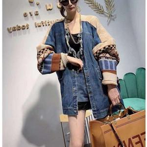 20200829 Nuova maglia cucitura centrale cardigan lungo cappotto delle donne a vento giacca di jeans di moda