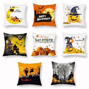 Holloween Pillowcase 45*45cm Pumpkin Skull Witch Series Printed Soft Home Cushion Cover Decoration Furnishing Throw Pillow Cases VT1518