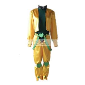 Bizarre Adventure Film Dio Brando Anime JoJo cosplay costume jaune Ensemble complet Halloween Noël Carnaval Costume