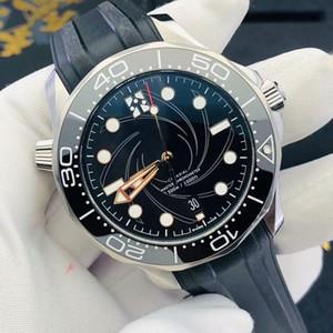 Luxury mensSeamasterjames bond aqua mens Watch Terra Automatic Mechanical sea GMT men sport master Watch brand designer f4GH#