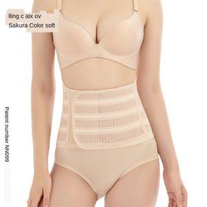 pancia ondulato corpo taglio cesareo che modella biancheria intima nuova cintura Cintura intima respirabile di ERowG Donne