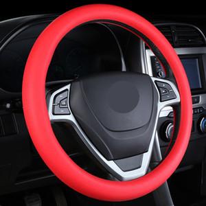 Автомобиль Силиконовые крышки рулевого колеса для Koleos Fluenec Latitude Sandero Каджар Captur Талисман Megane Scenic LAGUNA