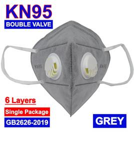 KN 95 2 Valve Mask Маска Бесплатная доставка DHL лицо с двойной BreatheValve Респираторы Черный Серый Белый Розовый Синий Желтый Маска