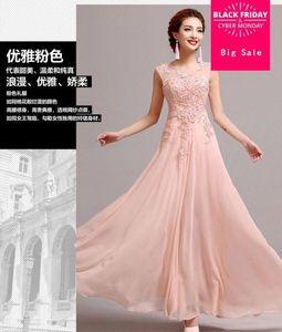 Fabrikverkauf 2020 Mode Braut Toast lang kleiden Etikette Brautjungfer Kleid Dinnerparty Host Cheongsams w1386