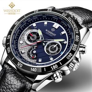 2020 New Watch Male Outdoor Sports Waterproof Luminous Multi-function Chronograph Reset World Time Quartz Watch