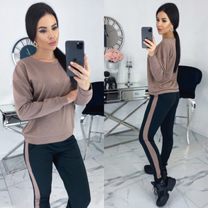 E-Baihui 2020 European and American Spring and Autumn Women's Clothing New Sports and Leisure Suits Solid Color Loose Two-piece Suit N8121