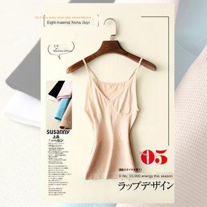 BxD02 susanny canotta memoria gilet adesivo aderente per l'autoadesivo canotta donne body-shaping body slim fit T-shirt pancia a copertura