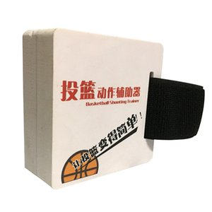 EVA With Removable Strap Exercise Basketball Hand Posture Corrector Training Aid
