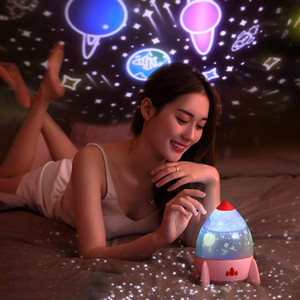 Rotating rocket LED projector colorful space starry sky LED projector sleep LED projector desk lamp night light 10357