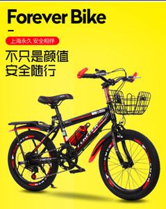 Çocuk bisikletler 6-15 yaş erkek ve kız bisiklet ortaokul çocukları ilkokul çocukları dağ bisikletleri bisikletler