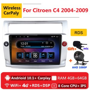 2 din 8 core android 10 car radio auto stereo for C4 2004 2005 2006 2007 2008 2009 navigation GPS DVD Multimedia Player car dvd