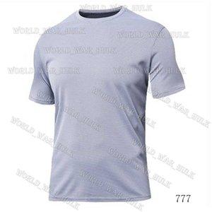 NCAA Мужчины дышащий Quick Dry Polyester Молодёжная ребенок Синий Красный Баскетбол Джерси PP-1217