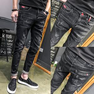 Black Denim jeans men's self-cultivation spring autumn mall feet pants men's Korean style trendy handsome ankle length pants