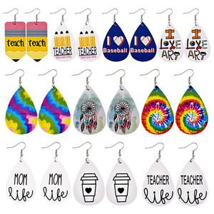 Boho Rainbow Tie Dye Teardrop Leather Earrings for Women Print Dreamcatcher