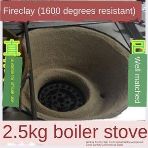 Four Marubeni boue Marubeni lScAs feu de feu matériau résistant à la boue du sol résistant au feu masque sol ciment chaudière haute température boile thvaB