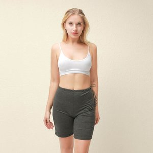 New Women Soft Cotton Seamless Safety High Waist Short Pants Hot Sale Female Summer Under Skirt Shorts Breathable Tights