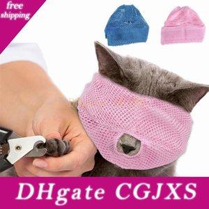 Anti Biss Katze Maulkorb Breathable Ineinander greifen Muzzles Prevent Katzen Von Beißen und Kauen Anti-Biss Anti Meow-Katzen-Maske