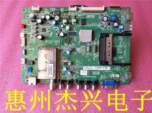 Para L46P7200-3D placa base 40-MS2800-MAG2XG MAE2XG pantalla LTA460HQ12