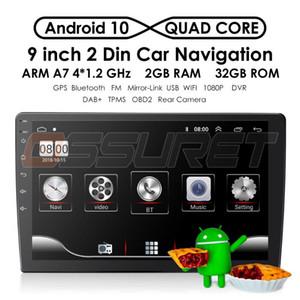 Двойной 2DIN 9inch Android 10 Универсальный автомобильный радиоприемник в тире стерео GPS-навигация WIFI 4G OBDII DAB Quad Core Bluetooth 2GB Mic автомобиля DVD