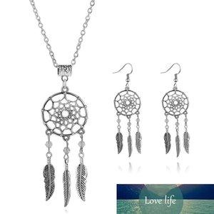 Модные ювелирные изделия наборы античное ожерелье и цепочка посеребренные серьги с серьги для женщин лист кисточкой сновидение о воротничке заводской цена цена эксперт дизайн качества новейший стиль