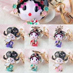OFCem Кролик Lobster Cat Opera Doll Кожа Keychains Китайский стиль PU Цветочный Плетеный шнур брелок Подвеска Плетеный LuckyKeychain драма