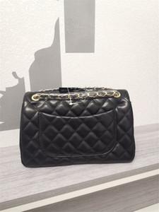 Moda Hombro de la bolsa de lujo de calidad de cuero Bolsa de hombro señoras de la cadena bolsa de mensajero chica Crossbody diamante celosía
