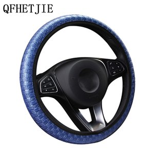 Car Steering Wheel Cover Faux Leather Braided Elastic Universal Car Handle Cover Without Inner Ring Interior Accessories