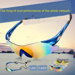 ROBESBON montando Goggles exterior miopia alta definição Sun óculos desportivos / ROBESBON fronteiras montando Goggles ao ar livre óculos de alta definição