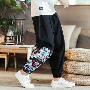 Chinese Style Autumn New Pants Men Brand Loose Plus Size Mens Harem Pant High Waist Casual Print Joggers Men's Trousers Black