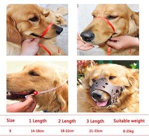 قناع للتعديل الحيوانات الأليفة واقية تغطي الفم الكلب عض مكافحة النباح PU تنفس لينة الفم كمامة الاستمالة تشيو توقف 5 الحجم DBC DH0979-5