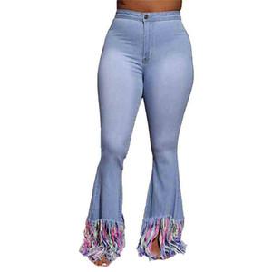 Mujer Botas de borla, pero pantalones de cintura media con cremallera con cremallera, pantalones vaqueros delgados, pantalones de color sólido, pantalones