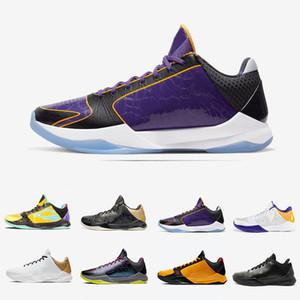 فوضى 5 بروتو تمهيدا أحذية الرجال لكرة السلة الليل المظلم البديل بروس لي LA 5S الثلاثي الأسود الرجال المدربين أحذية رياضية الرياضة 7-12