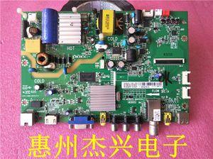 Pour D32E161 B32E167 Carte mère 40-MS881S-MAD2XG écran LVW320NDAL