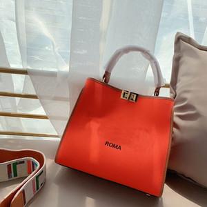 Дамы холст поперечному перекрестному переводу ручная сумка женщин радуга плечевой ремень сумка классический квадратный покупатель Tote сумка несколько цветов