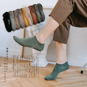 supporto molla stampati maschile E8YVR Mercerized doppie ago corto e l'estate cotone mercerizzato cotone doppio Pra3R calzini coppia calzini breat n