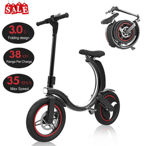 US EU Stock 14inch Outdoor Scooter 450w Electric Bike Full Folding Electric Bicycle for Adult Waterproof IP76 Long Range MK114