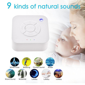 White Noise Machine USB Rechargeable Timed Shutdown Sleep Sound Machine For Sleeping & Relaxation for Baby Adult Office Travel CH01