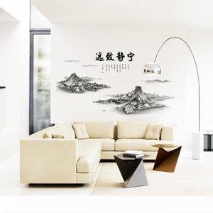 Cinese classico Paesaggio Pittura Wall Stickers montagne nube orientali Parole Wallpaper Sticker murale Home Decor poster da parete Applique Sticker