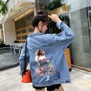 Autumn Women's Denim Jacket Jeans Coat Print Chic Harajuku Frayed Beaded Short Coat Casual Loose 2020 New Spring Ladies Jacket