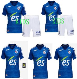 Kids Kit 20/21 RC Strasbourg Kids Soccer Jerseys Alsace Mailleot De Foot Strasbourg Alsace 2020 2021 Mailleots de Foot Thomasson Lala Mothiba