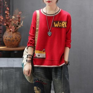 Women Spring And Autumn Fashion Brand China Style Cartoon Cat Letter Print Knitted Sweaters Female Casual Pullover Sweater Cloth