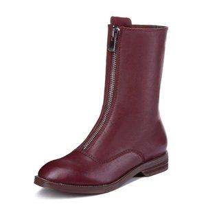 Instituto de sapatos de couro, no outono de 2020 baixa de vento com o código de tamanho 33 botas de venda em 181031-4100