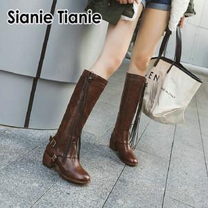 Sianie Tianie 2020 inverno freddo punk stivali da equitazione equestre donne occidentali cowboy cowgirl stivali alti al ginocchio con nappe frange