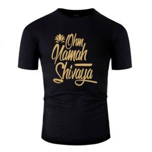 Comical hindouisme hindou Mantra cadeau cool T-shirt Homme 2019 Armée formelle Green Men T-Shirt Plus Size 3XL 4XL 5XL Hipster